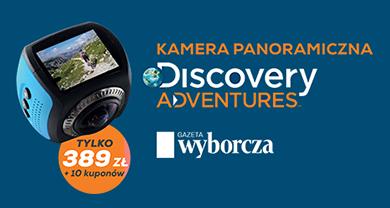 kamera-360-home-banner