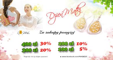 pak-small-2